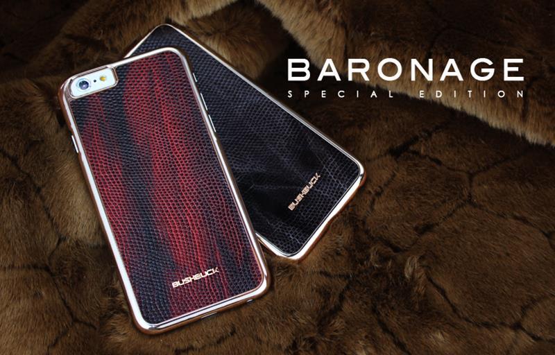 BUSHBUCK BARONAGE Special Edition - Etui skórzane do iPhone 6s / iPhone 6 (czerwony)