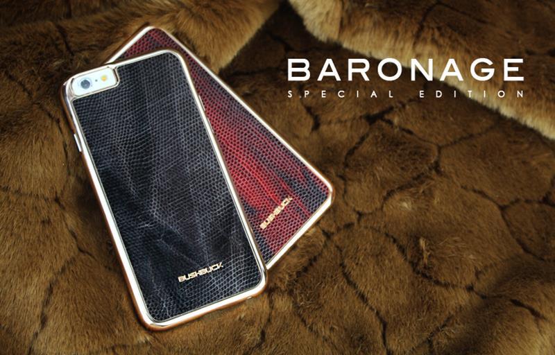 BUSHBUCK BARONAGE Special Edition - Etui skórzane do iPhone 6s / iPhone 6 (szary)