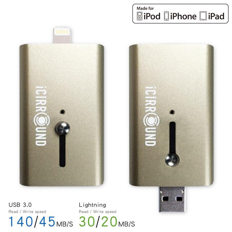 iShowFast Lightning MFi / USB 3.0 - Rozszerzenie pamięci 16GB do iPhone, iPad, iPod