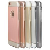 Moshi iGlaze Armour - Etui aluminiowe iPhone 6s Plus / iPhone 6 Plus (Silver)