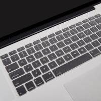 Moshi ClearGuard MB - Nakładka na klawiaturę Apple MacBook (EU layout)