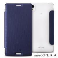 PURO Booklet Wallet Case - Etui Xperia M4 AQUA z kieszenią na kartę (niebieski/przezroczysty tył)