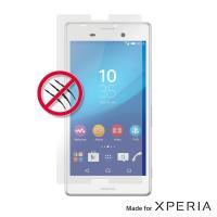 PURO Dwie folie na ekran - Sony Xperia M4 Aqua