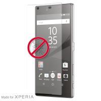 PURO Szkło ochronne hartowane na ekran Sony Xperia Z5 Premium