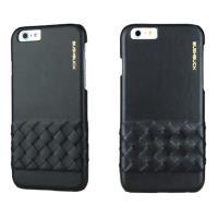 BUSHBUCK ELEGANT Leather Case - Etui skórzane do iPhone 6s / iPhone 6 (czarny)