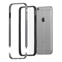 Moshi iGlaze Luxe - Aluminiowy bumper iPhone 6s Plus / iPhone 6 Plus (Titanium Grey)