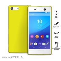 "PURO Ultra Slim ""0.3"" Cover MFX - Zestaw etui + folia na ekran Xperia M5 (limonkowy)"