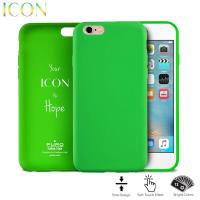 PURO ICON Cover - Etui iPhone 6s / iPhone 6 (Green)
