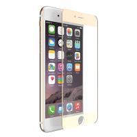 X-Doria Aster Tempered Glass - Szkło ochronne 9H 0,33mm iPhone 7 (złota ramka)