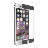 X-Doria Aster Tempered Glass - Szkło ochronne 9H 0,33mm iPhone 7 (czarna ramka)