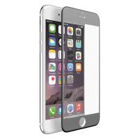X-Doria ARC Guard - Szkło ochronne 9H na cały ekran iPhone 7 Plus (czarna ramka)