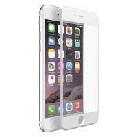 X-Doria ARC Guard - Szkło ochronne 9H na cały ekran iPhone 7 Plus (biała ramka)
