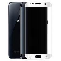 X-Doria Armour 3D Glass - Szkło ochronne 9H na cały ekran Samsung Galaxy S8+ (biała ramka)