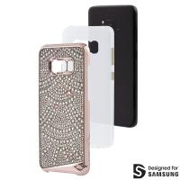 Case-mate Brilliance Tough - Etui Samsung Galaxy S8 (Lace)