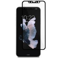 Moshi IonGlass - Szkło ochronne na ekran do iPhone X (Black)