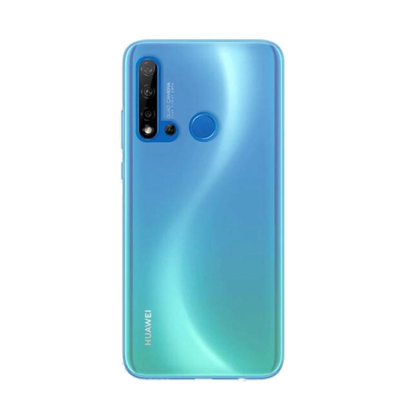 PURO 0.3 Nude - Etui Huawei P20 Lite (2019) 6.4