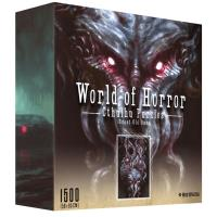 Puzzle World of Horror Cthulhu Great Old Ones